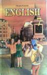 ГДЗ Англiйська мова 7 клас О.Д. Карп'юк 2007