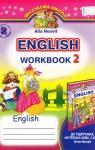 ГДЗ Англійська мова 2 клас А.М. Несвіт (2013 рік) Робочий зошит