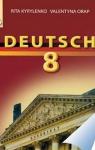 ГДЗ Німецька мова 8 клас Р.О. Кириленко 2008 7 рік навчання