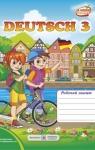 ГДЗ Німецька мова 3 клас І.В. Грицюк (2014 рік) Робочий зошит до підручника Паршикової