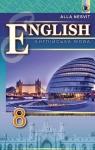 ГДЗ Англiйська мова 8 клас А.М. Несвіт 2016 8 рік навчання