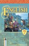 ГДЗ Англійська мова 7 клас А.М. Несвіт (2015 рік)