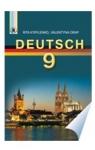 ГДЗ Німецька мова 9 клас Р.О. Кириленко, В.І. Орап (2009 рік)