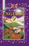 ГДЗ Англiйська мова 9 клас А.М. Несвіт 2009