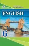 ГДЗ Англійська мова 6 клас Л.В. Калініна, І.В. Самойлюкевич (2014 рік)