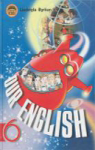ГДЗ Англiйська мова 6 клас Л.В. Биркун 2006