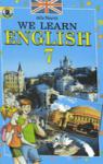 ГДЗ Англiйська мова 7 клас А.М. Несвіт 2007