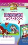 ГДЗ Англійська мова 3 клас А.М. Несвіт (2014 рік) Робочий зошит