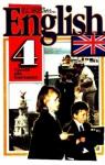 ГДЗ Англійська мова 4 клас М.О. Кучма, Л.І. Морська, В.М. Плахотник (2008 рік)