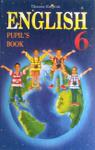 ГДЗ Англiйська мова 6 клас О.Д. Карп'юк 2007