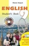 ГДЗ Англійська мова 9 клас О.Д. Карп'юк (2017 рік)