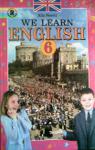 ГДЗ Англiйська мова 6 клас А.М. Несвіт 2012