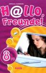 ГДЗ Німецька мова 8 клас С.І. Сотникова 2008 4 рік навчання