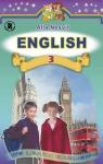 ГДЗ Англiйська мова 3 клас А.М. Несвіт 2014