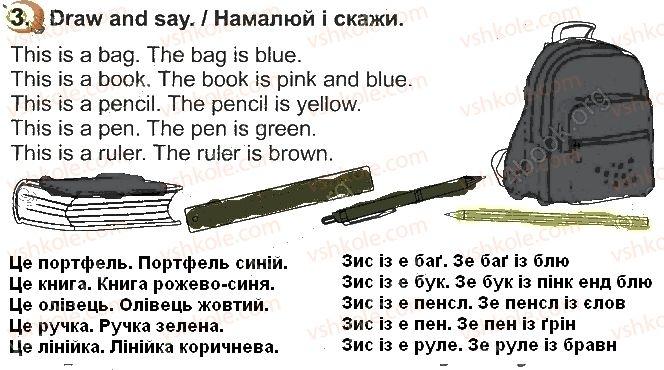 1-anglijska-mova-am-nesvit-2012-robochij-zoshit--unit-5-i-go-to-school-стр58впр3.jpg
