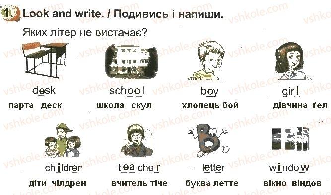 1-anglijska-mova-am-nesvit-2012-robochij-zoshit--unit-5-i-go-to-school-стр59впр1.jpg