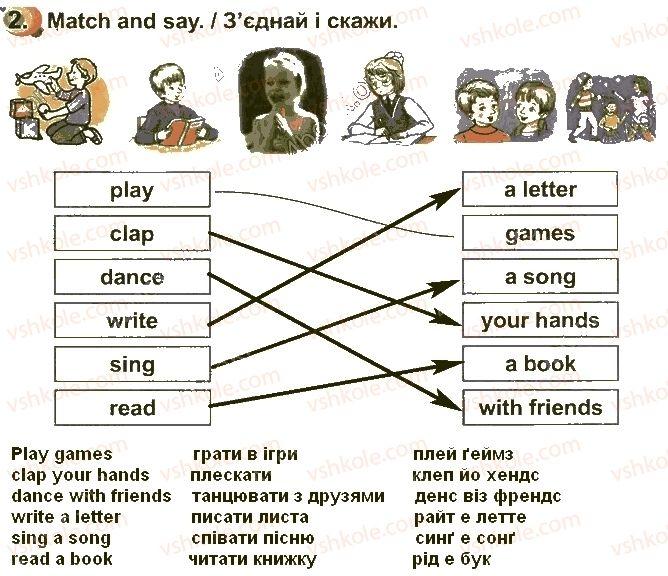 1-anglijska-mova-am-nesvit-2012-robochij-zoshit--unit-5-i-go-to-school-стр60впр2.jpg