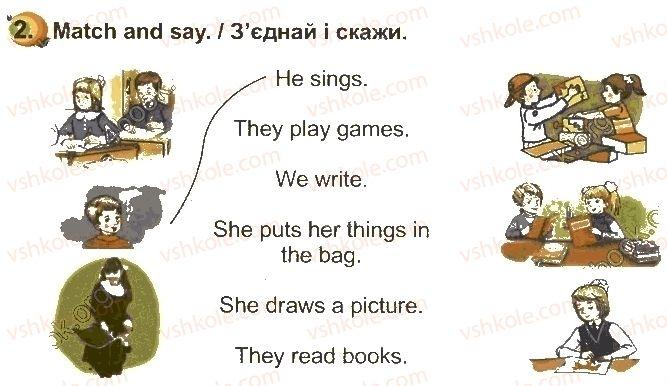 1-anglijska-mova-am-nesvit-2012-robochij-zoshit--unit-5-i-go-to-school-стр61впр2.jpg