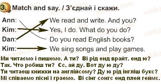1-anglijska-mova-am-nesvit-2012-robochij-zoshit--unit-5-i-go-to-school-стр61впр3.jpg