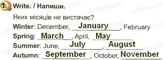 1-anglijska-mova-am-nesvit-2012-robochij-zoshit--unit-5-i-go-to-school-стр62впр1.jpg