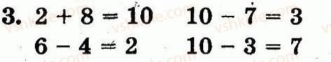 1-matematika-mv-bogdanovich-gp-lishenko-2012--chisla-1120-velichini-storinka-104-3.jpg