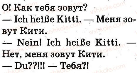 1-nimetska-mova-oo-parshikova-gm-melnichuk-lp-savchenko-2012--lektion-1-hallo-stunde-4-viel-spa-3-rnd1843.jpg
