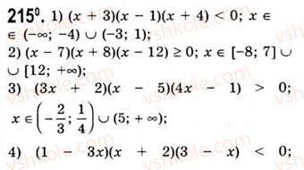 10-algebra-ag-merzlyak-da-nomirovskij-vb-polonskij-ms-yakir-2010-akademichnij-riven--tema-1-funktsiyi-rivnyannya-i-nerivnosti-metod-intervaliv-215.jpg