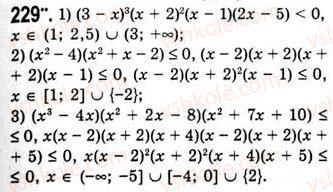 10-algebra-ag-merzlyak-da-nomirovskij-vb-polonskij-ms-yakir-2010-akademichnij-riven--tema-1-funktsiyi-rivnyannya-i-nerivnosti-metod-intervaliv-229.jpg