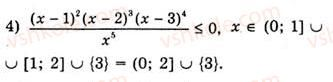 10-algebra-ag-merzlyak-da-nomirovskij-vb-polonskij-ms-yakir-2010-akademichnij-riven--tema-1-funktsiyi-rivnyannya-i-nerivnosti-metod-intervaliv-230-rnd997.jpg