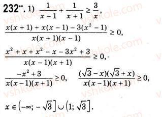 10-algebra-ag-merzlyak-da-nomirovskij-vb-polonskij-ms-yakir-2010-akademichnij-riven--tema-1-funktsiyi-rivnyannya-i-nerivnosti-metod-intervaliv-232-rnd4243.jpg