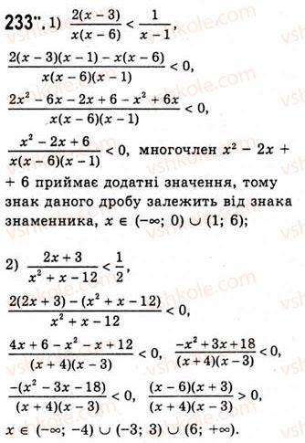 10-algebra-ag-merzlyak-da-nomirovskij-vb-polonskij-ms-yakir-2010-akademichnij-riven--tema-1-funktsiyi-rivnyannya-i-nerivnosti-metod-intervaliv-233.jpg