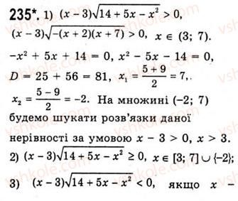 10-algebra-ag-merzlyak-da-nomirovskij-vb-polonskij-ms-yakir-2010-akademichnij-riven--tema-1-funktsiyi-rivnyannya-i-nerivnosti-metod-intervaliv-235.jpg