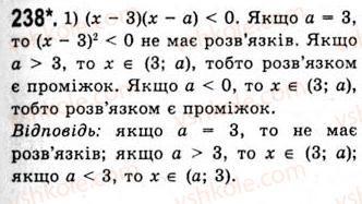 10-algebra-ag-merzlyak-da-nomirovskij-vb-polonskij-ms-yakir-2010-akademichnij-riven--tema-1-funktsiyi-rivnyannya-i-nerivnosti-metod-intervaliv-238.jpg