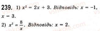 10-algebra-ag-merzlyak-da-nomirovskij-vb-polonskij-ms-yakir-2010-akademichnij-riven--tema-1-funktsiyi-rivnyannya-i-nerivnosti-metod-intervaliv-239.jpg