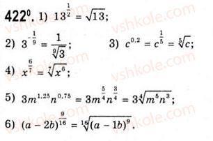 10-algebra-ag-merzlyak-da-nomirovskij-vb-polonskij-ms-yakir-2010-akademichnij-riven--tema-2-stepeneva-funktsiya-oznachennya-ta-vlastivosti-stepenya-z-ratsionalnim-pokaznikom-422.jpg