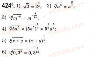 10-algebra-ag-merzlyak-da-nomirovskij-vb-polonskij-ms-yakir-2010-akademichnij-riven--tema-2-stepeneva-funktsiya-oznachennya-ta-vlastivosti-stepenya-z-ratsionalnim-pokaznikom-424.jpg