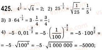 10-algebra-ag-merzlyak-da-nomirovskij-vb-polonskij-ms-yakir-2010-akademichnij-riven--tema-2-stepeneva-funktsiya-oznachennya-ta-vlastivosti-stepenya-z-ratsionalnim-pokaznikom-425.jpg