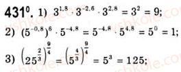 10-algebra-ag-merzlyak-da-nomirovskij-vb-polonskij-ms-yakir-2010-akademichnij-riven--tema-2-stepeneva-funktsiya-oznachennya-ta-vlastivosti-stepenya-z-ratsionalnim-pokaznikom-431.jpg