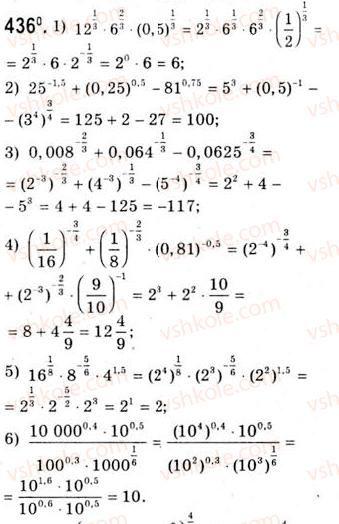 10-algebra-ag-merzlyak-da-nomirovskij-vb-polonskij-ms-yakir-2010-akademichnij-riven--tema-2-stepeneva-funktsiya-oznachennya-ta-vlastivosti-stepenya-z-ratsionalnim-pokaznikom-436.jpg