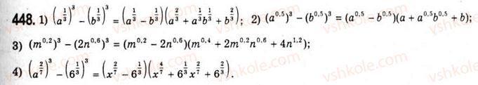10-algebra-ag-merzlyak-da-nomirovskij-vb-polonskij-ms-yakir-2010-akademichnij-riven--tema-2-stepeneva-funktsiya-oznachennya-ta-vlastivosti-stepenya-z-ratsionalnim-pokaznikom-448.jpg