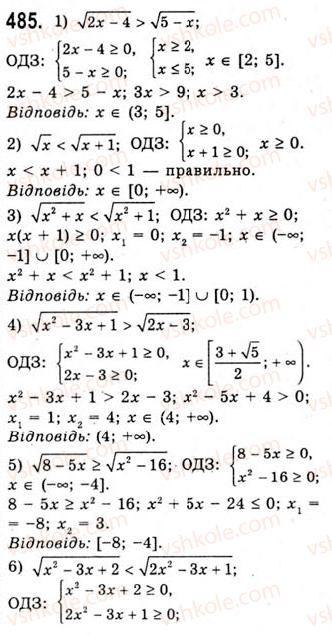 10-algebra-ag-merzlyak-da-nomirovskij-vb-polonskij-ms-yakir-2010-akademichnij-riven--tema-2-stepeneva-funktsiya-oznachennya-ta-vlastivosti-stepenya-z-ratsionalnim-pokaznikom-485.jpg