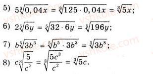 10-algebra-ag-merzlyak-da-nomirovskij-vb-polonskij-ms-yakir-2010-akademichnij-riven--tema-2-stepeneva-funktsiya-totozhni-peretvorennya-viraziv-scho-mistyat-koreni-p-ogo-stepenya-361-rnd4352.jpg