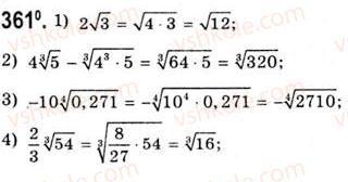 10-algebra-ag-merzlyak-da-nomirovskij-vb-polonskij-ms-yakir-2010-akademichnij-riven--tema-2-stepeneva-funktsiya-totozhni-peretvorennya-viraziv-scho-mistyat-koreni-p-ogo-stepenya-361.jpg