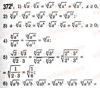 10-algebra-ag-merzlyak-da-nomirovskij-vb-polonskij-ms-yakir-2010-akademichnij-riven--tema-2-stepeneva-funktsiya-totozhni-peretvorennya-viraziv-scho-mistyat-koreni-p-ogo-stepenya-372.jpg