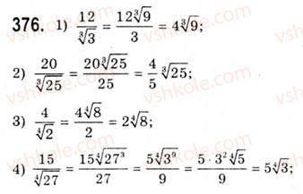 10-algebra-ag-merzlyak-da-nomirovskij-vb-polonskij-ms-yakir-2010-akademichnij-riven--tema-2-stepeneva-funktsiya-totozhni-peretvorennya-viraziv-scho-mistyat-koreni-p-ogo-stepenya-376-rnd9669.jpg