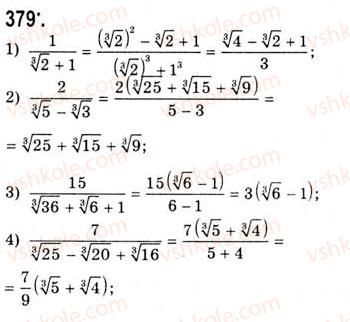 10-algebra-ag-merzlyak-da-nomirovskij-vb-polonskij-ms-yakir-2010-akademichnij-riven--tema-2-stepeneva-funktsiya-totozhni-peretvorennya-viraziv-scho-mistyat-koreni-p-ogo-stepenya-379.jpg