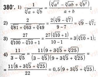 10-algebra-ag-merzlyak-da-nomirovskij-vb-polonskij-ms-yakir-2010-akademichnij-riven--tema-2-stepeneva-funktsiya-totozhni-peretvorennya-viraziv-scho-mistyat-koreni-p-ogo-stepenya-380.jpg