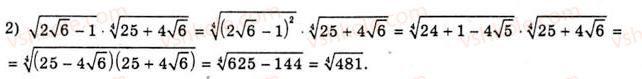 10-algebra-ag-merzlyak-da-nomirovskij-vb-polonskij-ms-yakir-2010-akademichnij-riven--tema-2-stepeneva-funktsiya-totozhni-peretvorennya-viraziv-scho-mistyat-koreni-p-ogo-stepenya-387-rnd2750.jpg