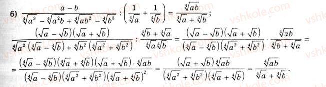 10-algebra-ag-merzlyak-da-nomirovskij-vb-polonskij-ms-yakir-2010-akademichnij-riven--tema-2-stepeneva-funktsiya-totozhni-peretvorennya-viraziv-scho-mistyat-koreni-p-ogo-stepenya-388-rnd1308.jpg