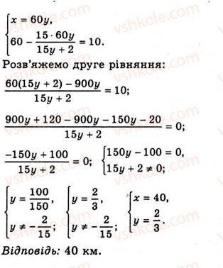 10-algebra-ag-merzlyak-da-nomirovskij-vb-polonskij-ms-yakir-2010-akademichnij-riven--tema-3-trigonometrichni-funktsiyi-vlastivosti-i-grafiki-funktsij-ysinx-ta-ycosx-596-rnd807.jpg